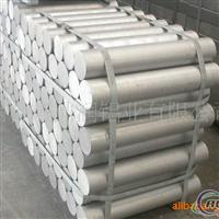 供应铝合金棒