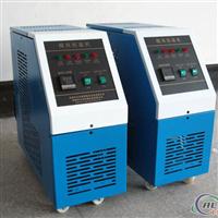 供應水式模具控溫機