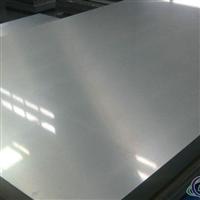 供应进口铝棒铝板 2A04 2A16