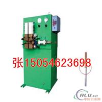 供应铜铝专用焊机