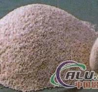 供應鋁礬土