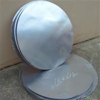 供应铝圆片