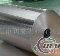 家用鋁箔供應