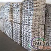 供应国产铝锭,电解铝
