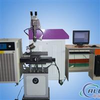 500W大功率激光焊机