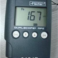 涂層測厚儀MPO