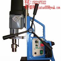 供应电磁钻机 磁座钻机 电动钻机