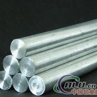 上海全国供应6262铝板6262铝棒