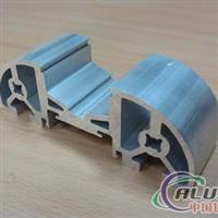 供应客户定制铝型材