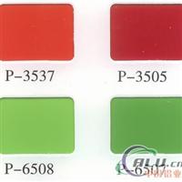 纯聚酯粉末涂料供应商