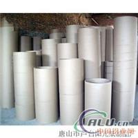 供应天津纸管