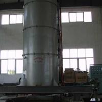 鋁合金熱處理加工