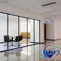 铝合金成品玻璃隔断高隔断高间隔墙