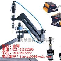 供應伸縮臂攻絲機,螺紋機,螺絲機