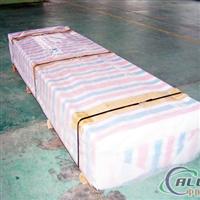 供应铝压型板