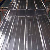 供应 铝合金 压型板
