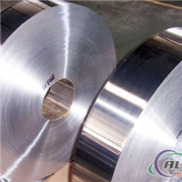 供应 铝板 铝箔分切卷
