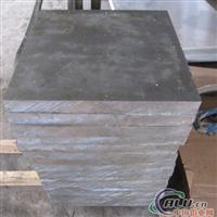 合金厚铝板 合金厚铝板用途