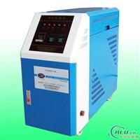 供应水式模具控温机