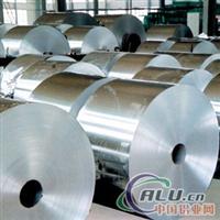 长期供应铝箔毛料