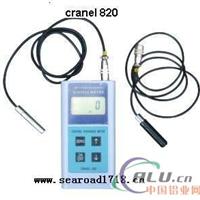 CRANEL820涂层测厚仪