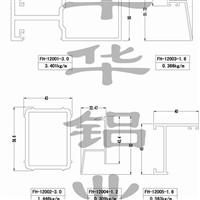 铝型材 北京铝型材 铝型材厂家