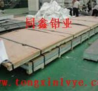 供应铝板、济南铝板、合金铝板