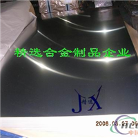 防锈硬铝合金板5A41
