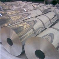 供应蜂窝芯用铝箔5052H18