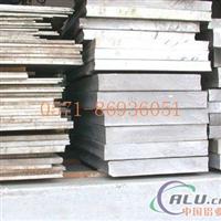 供应ALCOA美国铝材