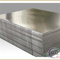供应纯铝板镜面铝板1060合金