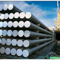 现货直销Al99.70铝合金铝锭铝板铝管