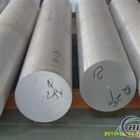 供应特大铝棒大规格铝合金棒宁波铝棒
