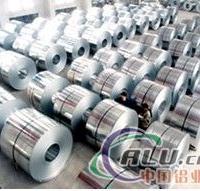 高精铝材大卷,凯华长期供应