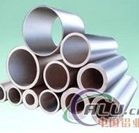 供应管材,合金铝管6063铝管