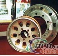 供应铝轮毂&铝合金汽车轮毂选凯华