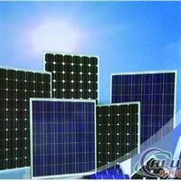 供应太阳能型材1