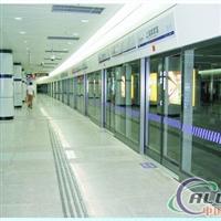 供应地铁屏蔽门1
