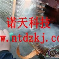 供应电机端环焊接设备