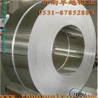 供应合金铝卷 彩涂铝卷 压花铝卷板