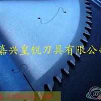 供應鋸鋁棒專用鋸片