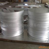 供应工业用铝板-张家港铝板-大规格铝板