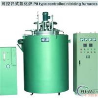 供应可控井式氮化炉