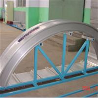 铝材折弯铝材拉弯、铝材焊接欧洲资质