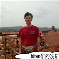 供应进口铝矾土