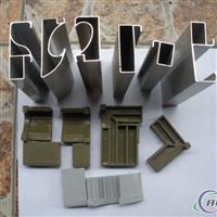 供应家具铝材、晶钢门铝材、各种异型铝