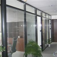供应办公室高隔铝型材,玻璃隔断型材