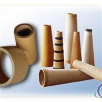 供應化纖紙管
