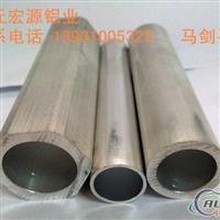 工业铝型材铝合金铝管散热器幕墙断桥