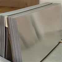 供應3A21優質鋁板,規格齊全